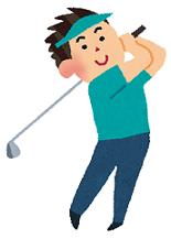 golf_man.png